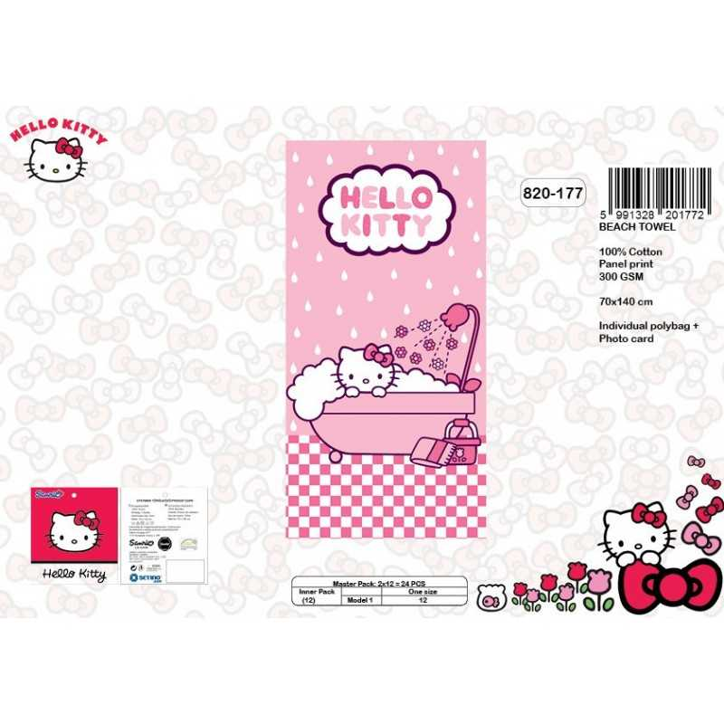 Drap de plage coton Hello Kitty - 820-177