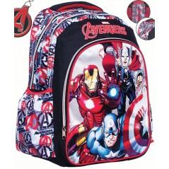Sac à dos Avengers 47 cm qualité supérieure