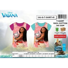 Vaiana Short Sleeve T-Shirt